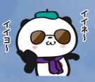 f:id:ryosuke888:20170607154655p:plain