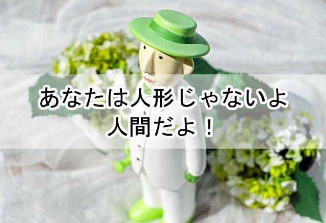 f:id:ryosuke888:20170610155538j:plain
