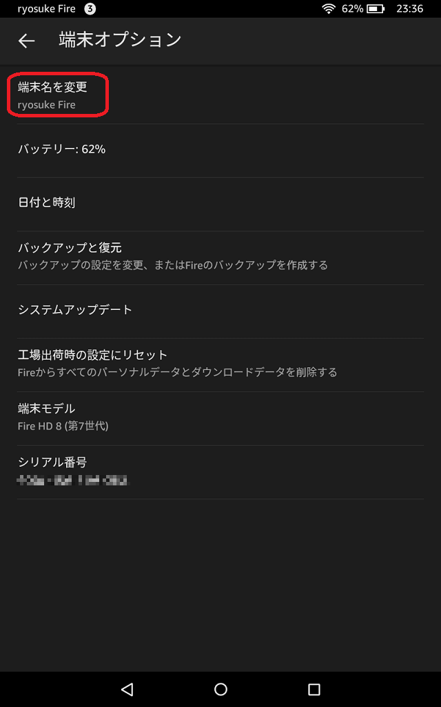 f:id:ryosuke888:20170717125345j:plain