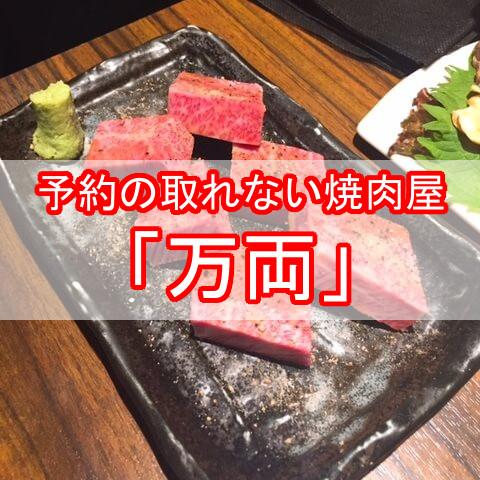 f:id:ryosuke888:20170723160757j:plain