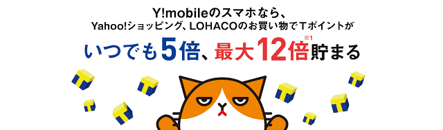 f:id:ryosuke888:20170730120230p:plain