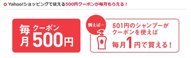 f:id:ryosuke888:20170730121112p:plain