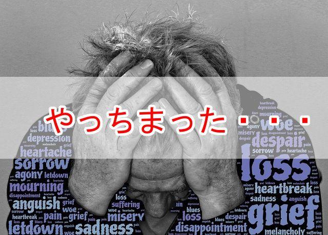 f:id:ryosuke888:20170731123208j:plain