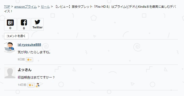 f:id:ryosuke888:20170802125845j:plain