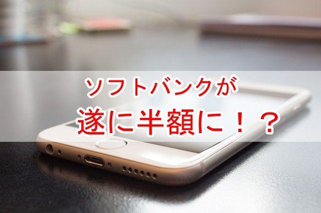 f:id:ryosuke888:20170815223733j:plain