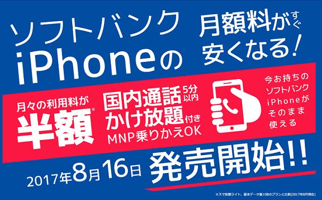 f:id:ryosuke888:20170815230053j:plain