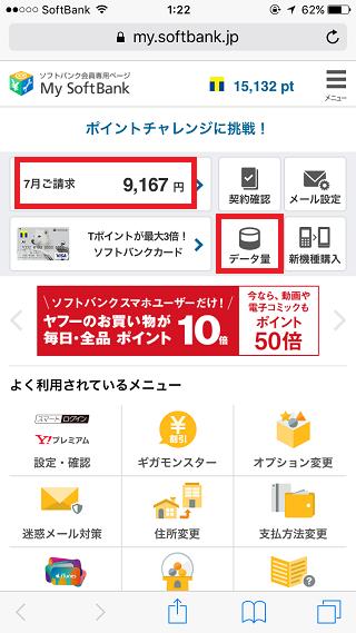 f:id:ryosuke888:20170817110929p:plain