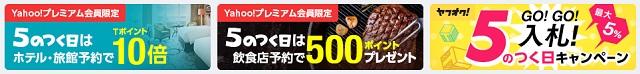 f:id:ryosuke888:20170826150816j:plain