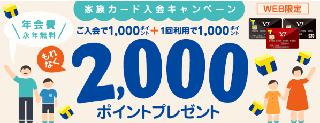 f:id:ryosuke888:20170903150612p:plain