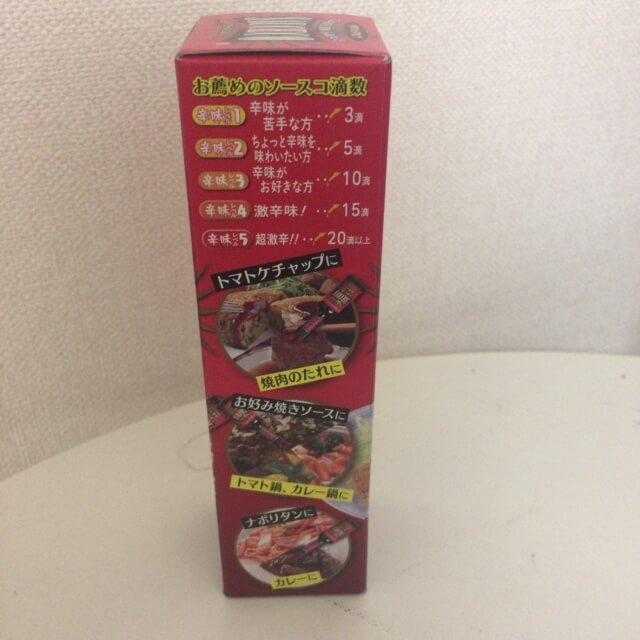 f:id:ryosuke888:20170909142703j:plain