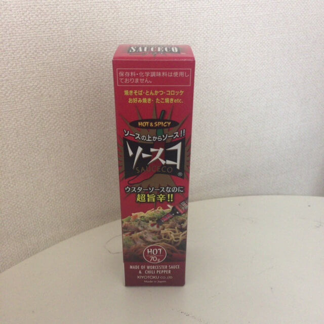 f:id:ryosuke888:20170909142725j:plain
