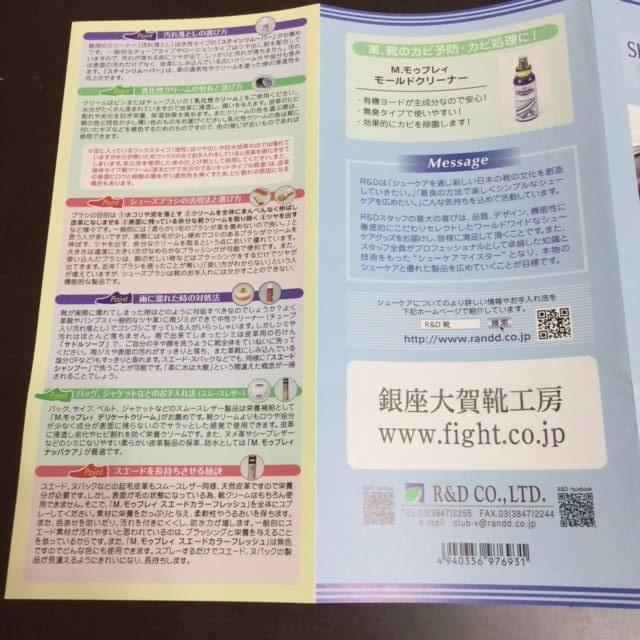 f:id:ryosuke888:20170918144940j:plain
