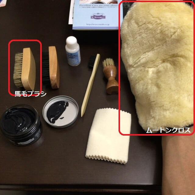 f:id:ryosuke888:20170918150303j:plain