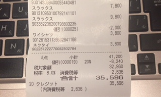f:id:ryosuke888:20170930153736p:plain