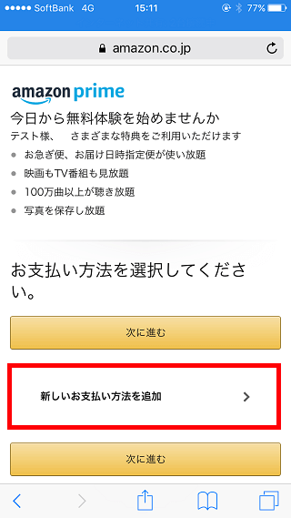 f:id:ryosuke888:20171001160722p:plain
