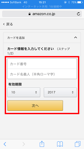 f:id:ryosuke888:20171001160858p:plain