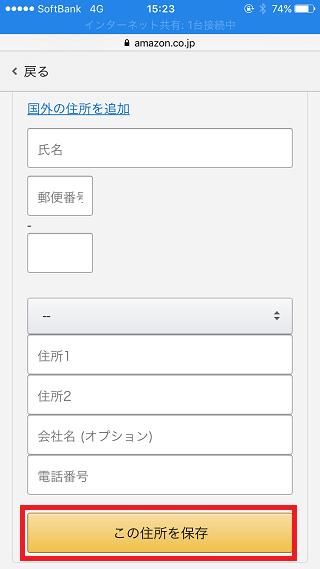 f:id:ryosuke888:20171001160907p:plain