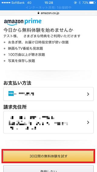 f:id:ryosuke888:20171001161216p:plain
