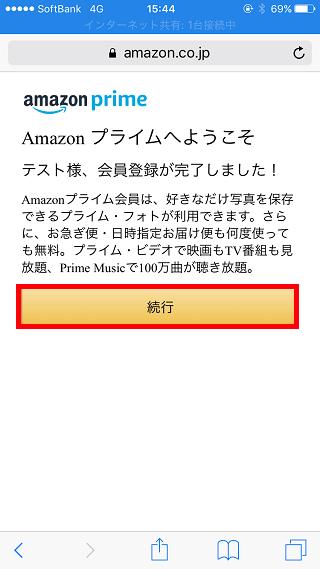 f:id:ryosuke888:20171001161341p:plain