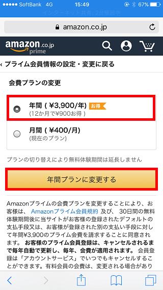 f:id:ryosuke888:20171001162603p:plain