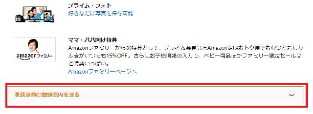 f:id:ryosuke888:20171004131332p:plain