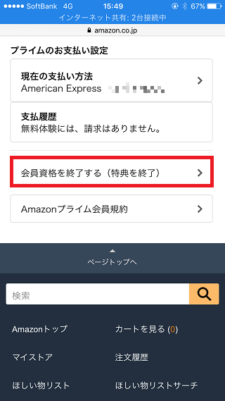f:id:ryosuke888:20171004133248p:plain