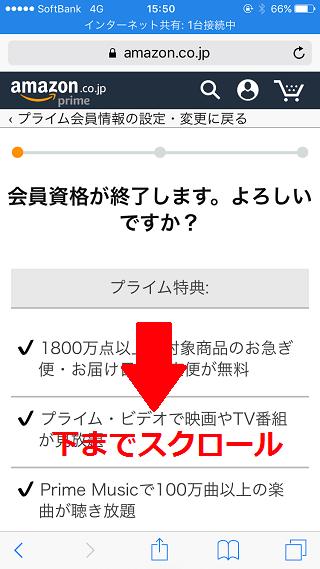 f:id:ryosuke888:20171004133251p:plain