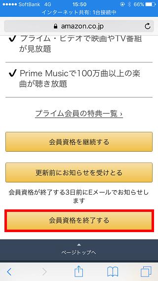 f:id:ryosuke888:20171004133259p:plain
