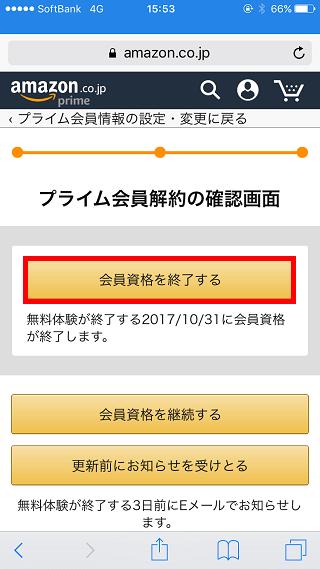 f:id:ryosuke888:20171004133311p:plain