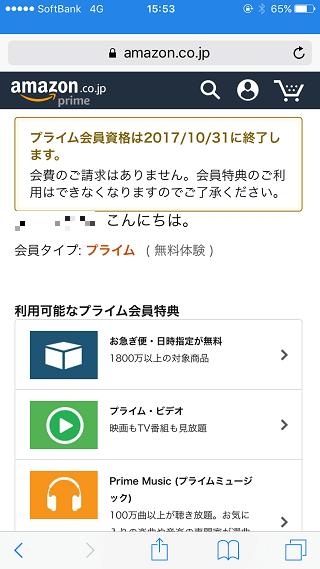 f:id:ryosuke888:20171004133318p:plain
