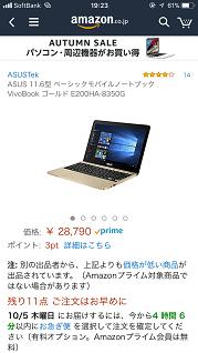 f:id:ryosuke888:20171004193817p:plain