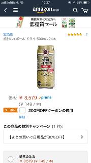 f:id:ryosuke888:20171004194329p:plain