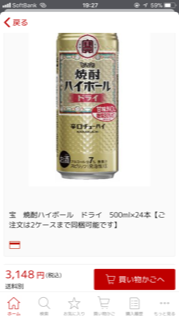 f:id:ryosuke888:20171004194337p:plain