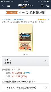 f:id:ryosuke888:20171004194737p:plain