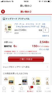 f:id:ryosuke888:20171004194743p:plain