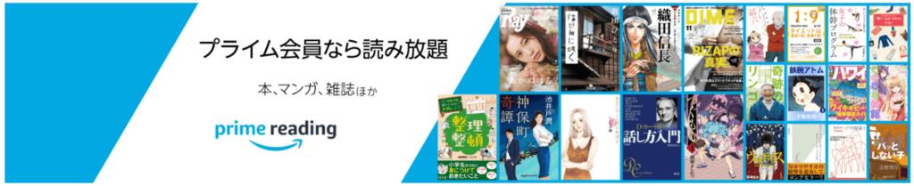 f:id:ryosuke888:20171005145904p:plain