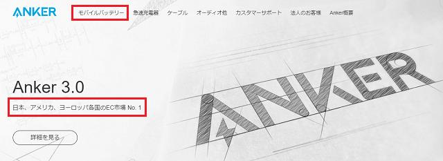 f:id:ryosuke888:20171119111704p:plain