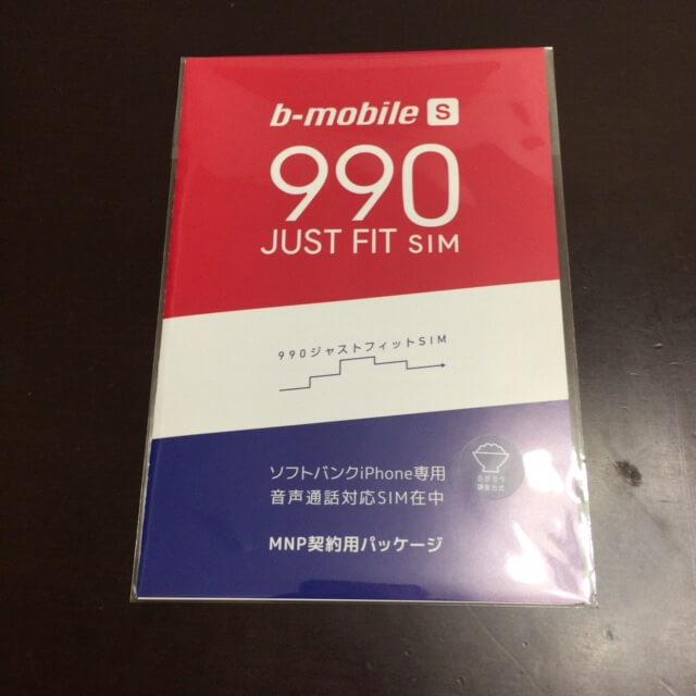 f:id:ryosuke888:20171202151508j:plain