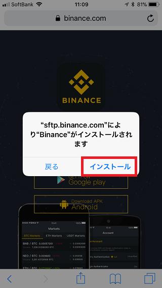 f:id:ryosuke888:20180106165040p:plain