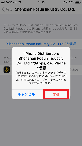 f:id:ryosuke888:20180106165634p:plain
