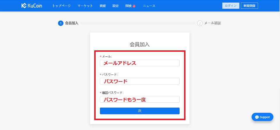 f:id:ryosuke888:20180106172944p:plain