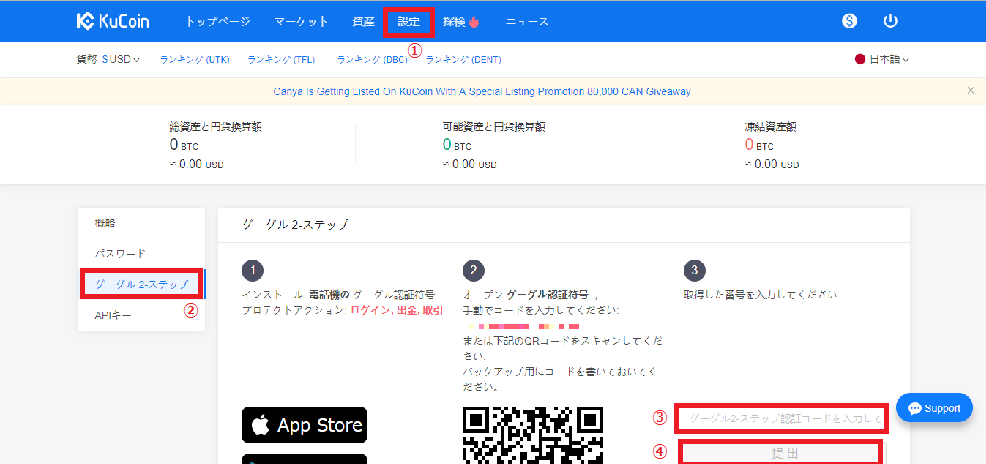 f:id:ryosuke888:20180106174655p:plain