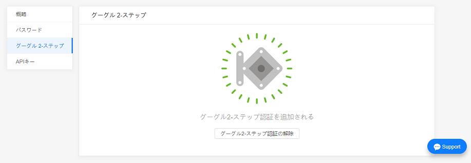 f:id:ryosuke888:20180106175043p:plain