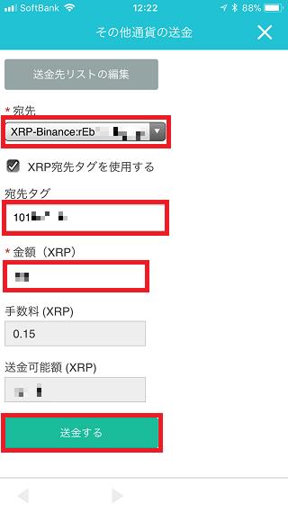 f:id:ryosuke888:20180108132506p:plain