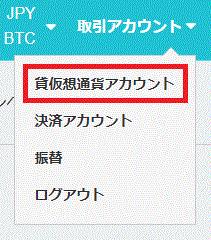 f:id:ryosuke888:20180116140802p:plain