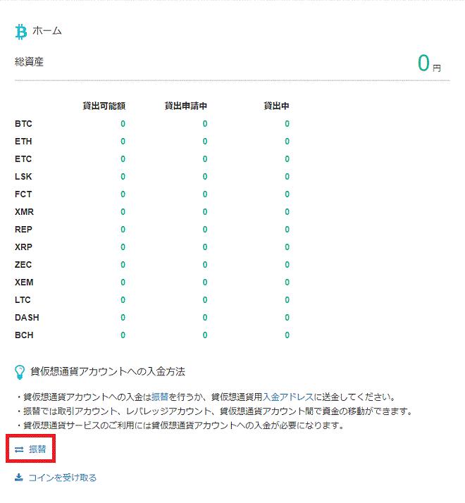 f:id:ryosuke888:20180116141144p:plain