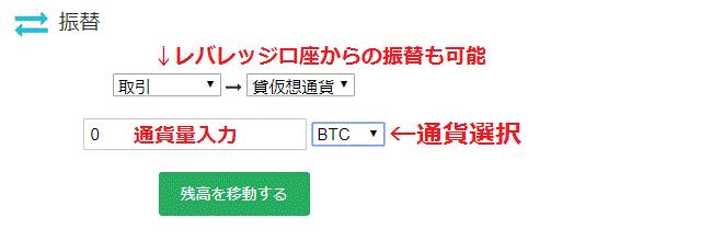 f:id:ryosuke888:20180116141358p:plain