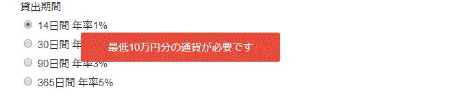 f:id:ryosuke888:20180116141744p:plain