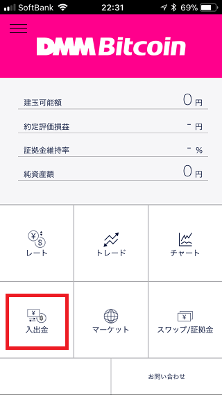 f:id:ryosuke888:20180124194010p:plain