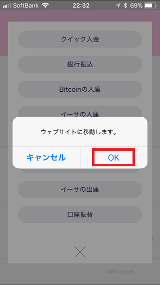 f:id:ryosuke888:20180124194035p:plain